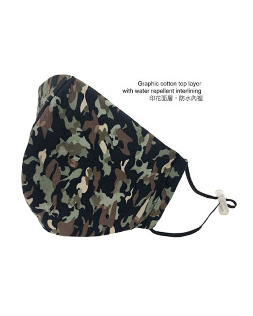 camouflage-graphic-mask-side-view